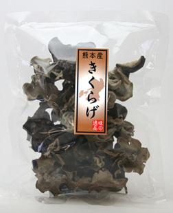 熊本県産乾燥きくらげ